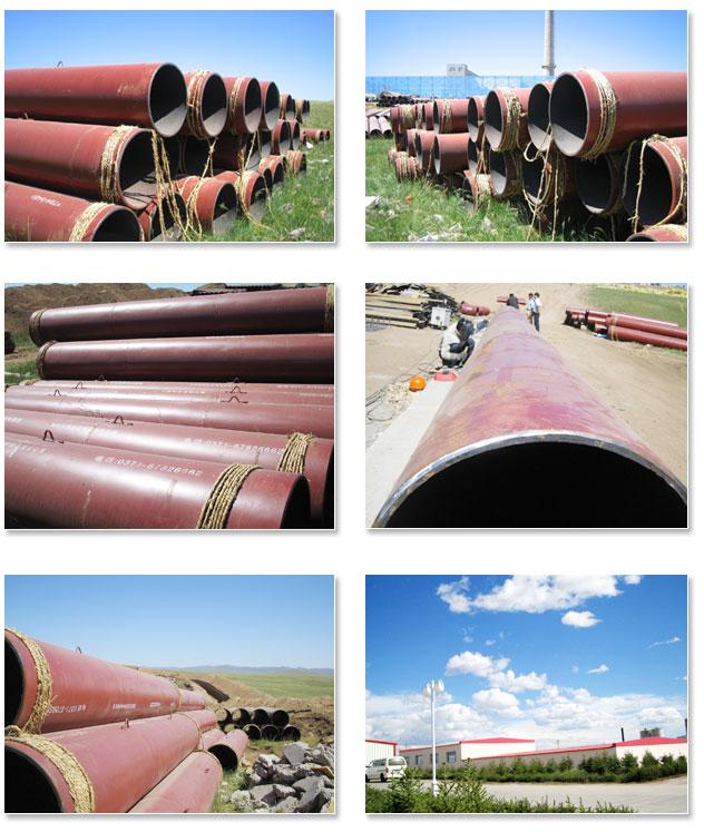 陶瓷耐磨管案例:中国黄金集团内蒙古矿业公司